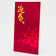 Red packets done with Red and Gold Laid Texture Metallic paper and foil stamping